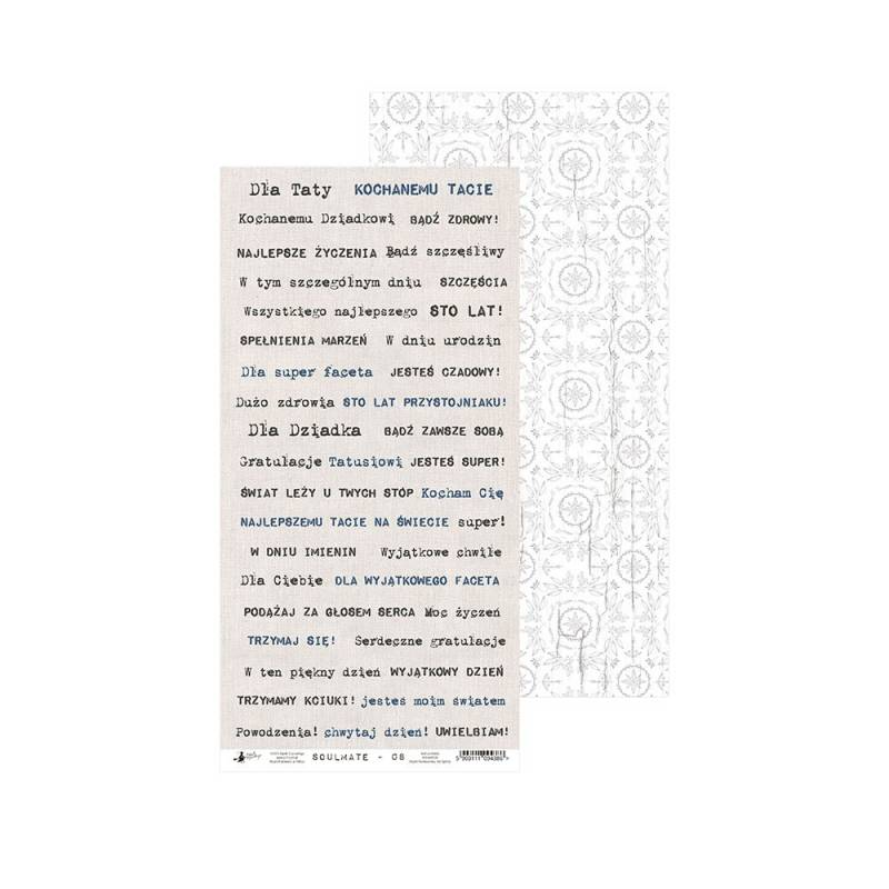 """Papier Soulmate 08, 6x12"""""""